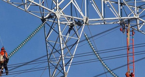 Canadian Utilities selling interest in Alberta PowerLine
